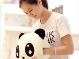 批发可爱熊猫创意暖手捂抱枕靠垫 午睡枕 送女生生日礼物圣诞节