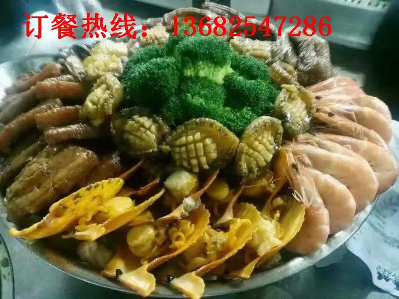 佛山开业典礼大盆菜宴/奠基典礼盆菜宴/佛山哪里可以订大盆菜