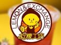 柠檬工坊12年品牌成长,为创业者提供赚钱之道