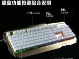 镭德斯R300网吧发光键盘鼠标套装 19键无冲机械