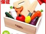 日本大牌 原单彩盒装 过家家切切看 木盒蔬菜款 礼品玩具 超值
