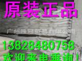 【厂价直销】苯磺酸钠(南京利美)60%
