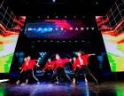 青岛小孩学舞蹈哪里好第一少儿舞蹈