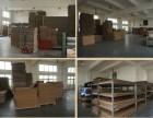 天津塘沽区开发区公司企业看板制作