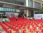 东莞活动策划场地布置充气拱门礼炮地毯剪彩舞台桁架搭