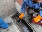 安宁市抽化粪池多少钱安宁市清理隔油池 安宁市抽粪水多少钱