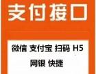 上海秒支付通道那个公司更有优势一些