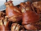 熟食培训 卤菜培训 学卤肉 学卤菜 烤鸭培训 卤菜秘方