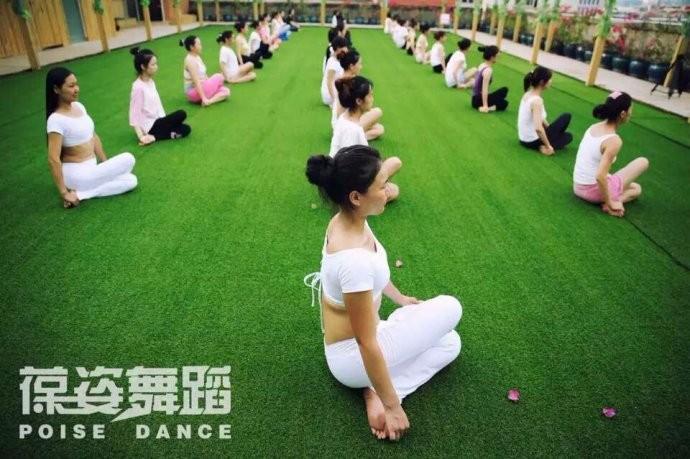 北京瑜伽老师好找工作吗 葆姿瑜伽 推荐就业平台