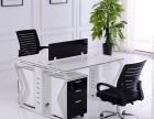 钢木家具钢架办公桌拆装隔断办公桌会议桌书柜会议目标