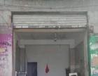 连州建国北路1号首层商铺 商业街卖场 70平米