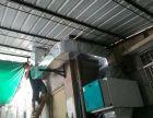 厨房风机安装与维修改造 排烟系统上门设计