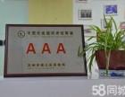 苏州园区唯亭镇电脑班苏州唯亭办公自动化培训班