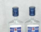 哈尔滨老白酒 哈尔滨老白酒诚邀加盟