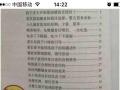 崔玉涛育儿书一套