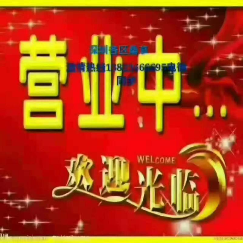 广州帝王国际酒店