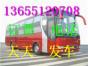 连云港到云霄的直达汽车13655120708直达客车