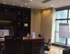 超值台商大厦精装带全齐办公用具仅租70每平方
