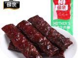 母亲牛肉干棒 22g/根 正品养生堂 特