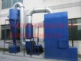 山东莱州昊阳环保除尘设备旋风除尘器