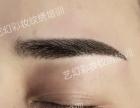 专业化妆造型、韩式半永久、美容美甲培训,包学会为止