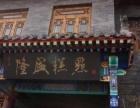 江南温泉+5A青州古城一日游特价98元