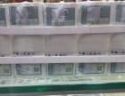 西安莲湖区纸币回收公司 莲湖区纸币收购价格