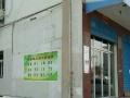 上兰 向阳高速旁一公里 商业街卖场 111平米
