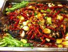 万州烤鱼制作 去哪里学习