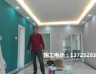 广州专业办公室翻新 学校翻新 家庭翻新 饭店翻新