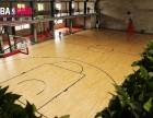大兴道境运动中心篮球场出租