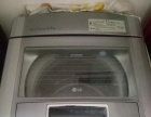 lg 全自动洗衣机 去年买的95重新 给钱就卖