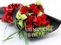 广州鲜花速递玫瑰礼盒花束越秀天河荔湾番禺白云海珠区花店送花