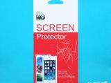 4色保护膜 好运365 手机钢化膜  iphone5s屏幕液晶膜
