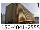 大连二手集装箱出售出租 集装箱改装 运输 二手冷藏设备