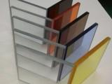 北京5mm10mm茶色PC耐力板/亚克力板/可加工