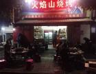 盘龙新迎片区官房广场园丁路20平米烧烤店转让