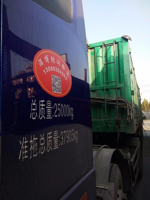 淄博到浙江物流淄博到湖南物流淄博到成都物流整车回程车运输