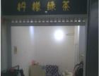 金宁乐活城商业广场 《空铺出租 无转让费》