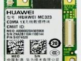 供应华为厂家EM200升级版模块MC323 CDMA模块 无线数