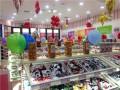 荆州开一家悠百佳零食店,投资额一万元以内
