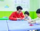 重庆亲亲袋鼠早教中心0-3岁宝宝早教