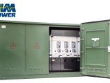 赫兹曼 HMpower 智能户外开关箱 10kV 配电柜厂家