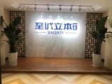 银川新公司注册,银川代理记账,银川财务公司