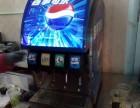 可乐机又名碳酸饮料机