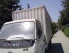 蓝牌4.2米厢式货车转让