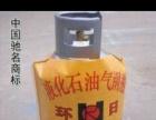 优质液化气,全城配送,租售液化气钢瓶及炉具用品等!
