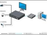 松岗监控摄像头安装,松岗安装监控系统,工厂,工业园安装监控