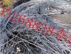 禹城废铜好是德州废旧电缆铜排回收