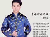 10月20日北京龙泉一指缩阴整形培训班